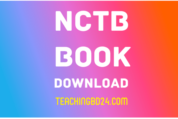 NCTB Book Download 7