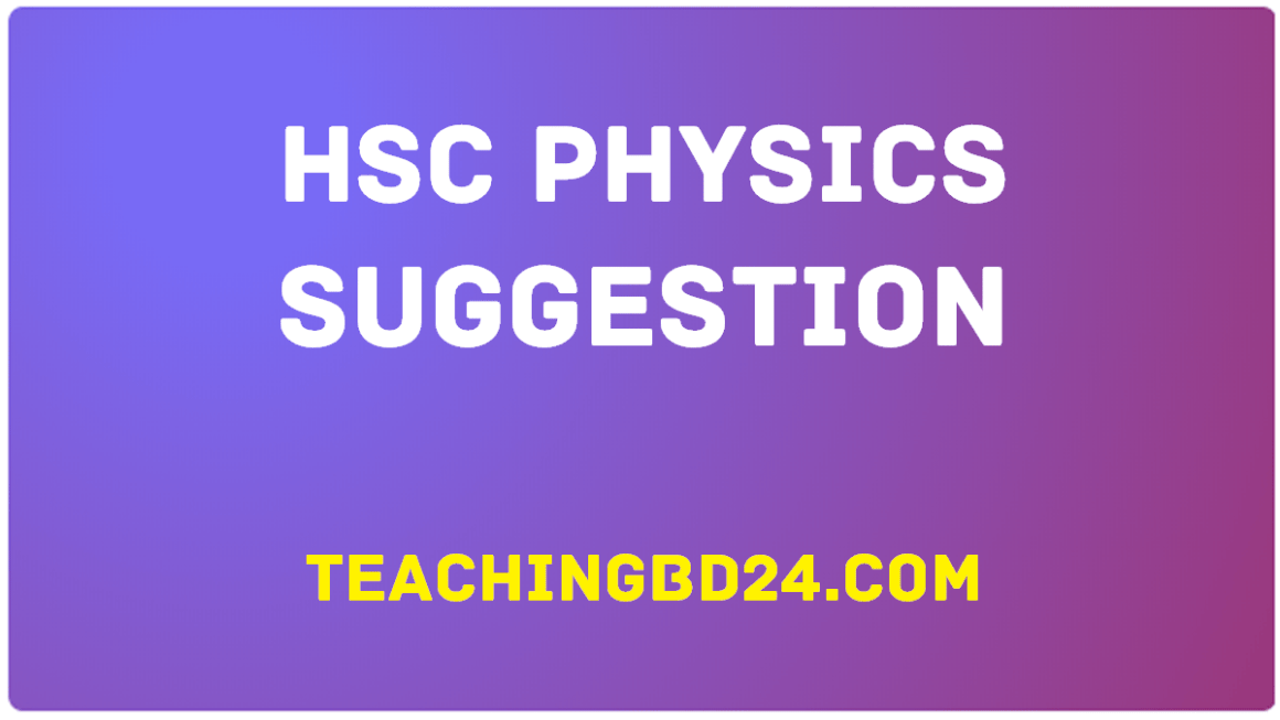 HSC Physics 2nd Paper Suggestion Question 2020