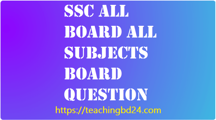 SSC All Board BV All Subjects Board Question 2018