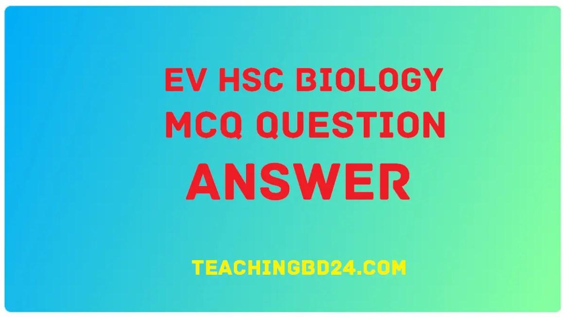 EV HSC Biology 2 MCQ Question Answer 2019