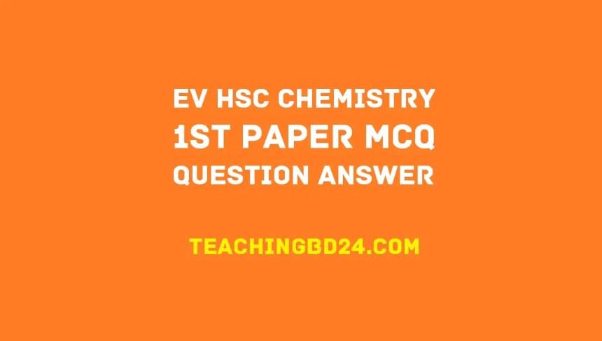EV HSC Chemistry 1st Paper MCQ Question Answer 2020