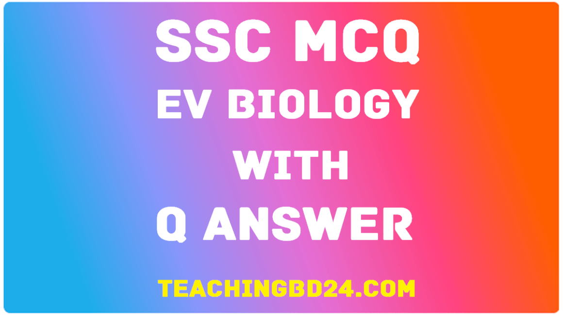 SSC EV Biology 4th Chapter MCQ Note