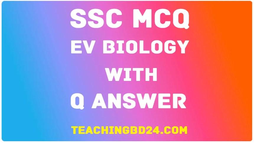 SSC EV Biology 4th Chapter MCQ Note