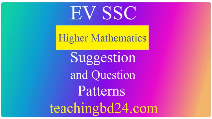 EV SSC Higher Mathematics Suggestion 2020-2