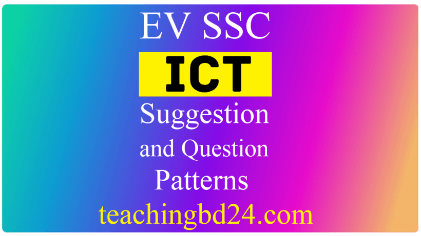 EV SSC ICT Suggestion Question 2020 1