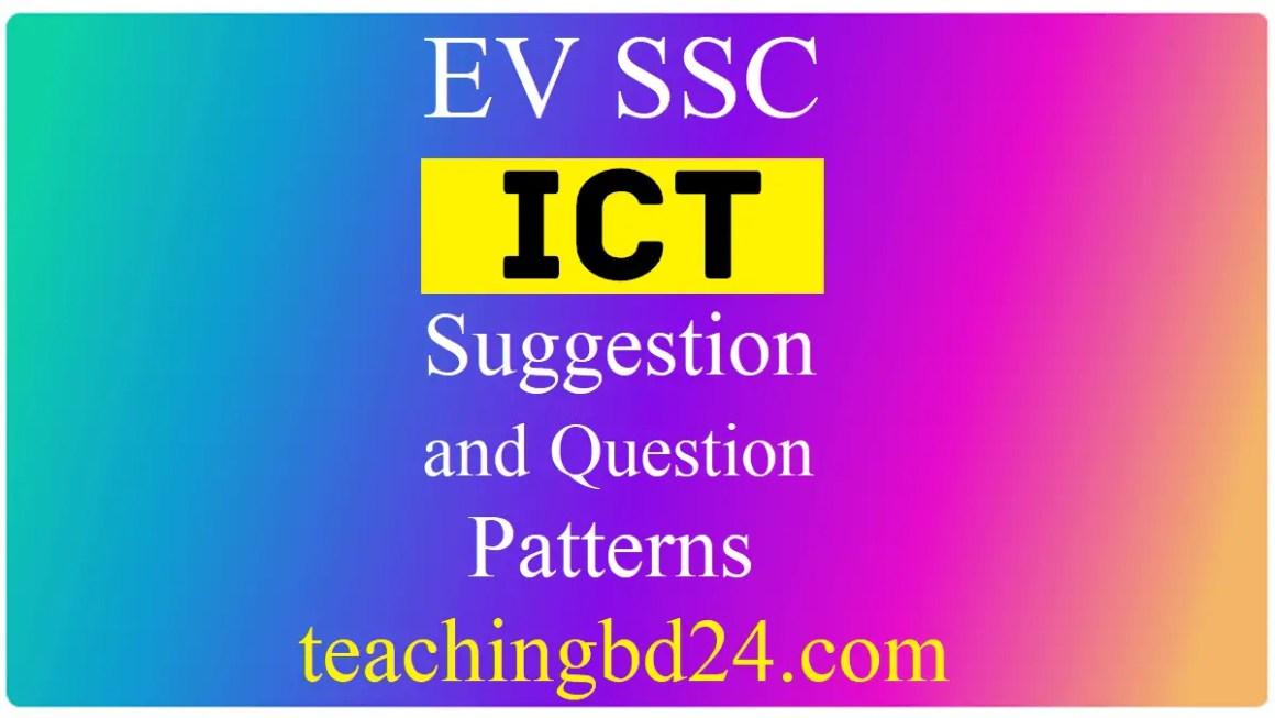 EV SSC ICT Suggestion Question 2020