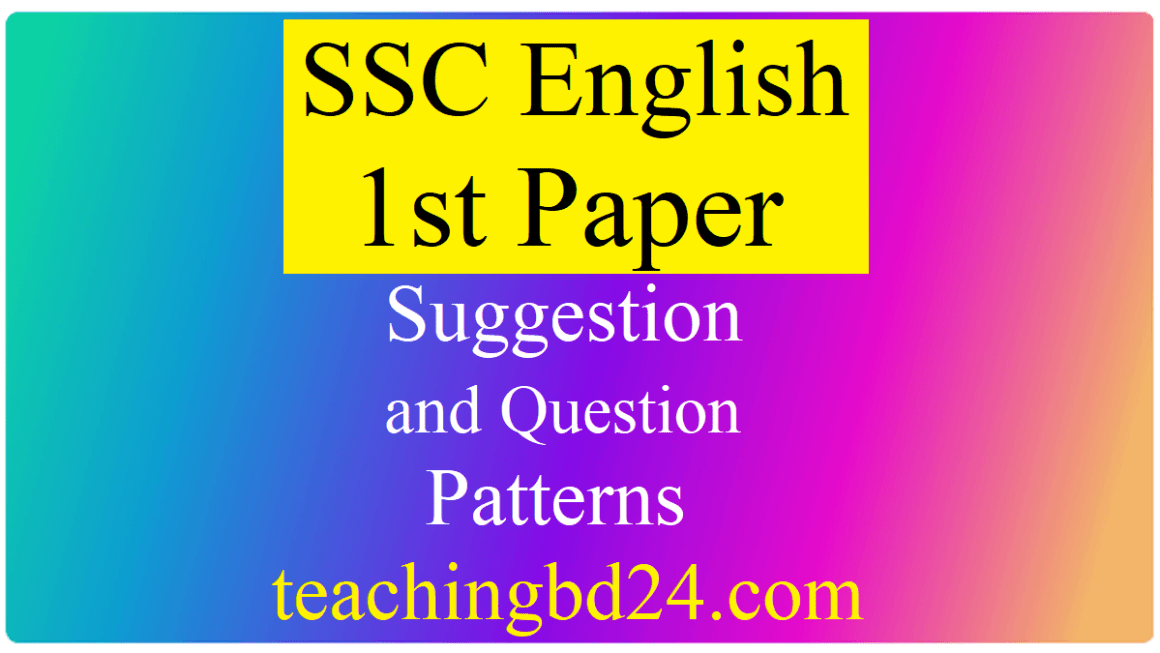 SSC English 1st Paper Suggestion Question 2020