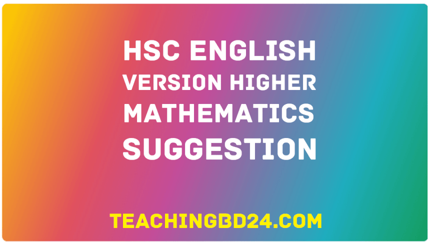 EV HSC Higher Mathematics 1 Suggestion Question 2020