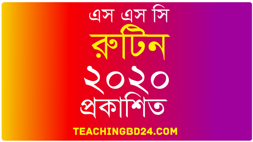 SSC Routine 2020 Bangladesh All Education Board