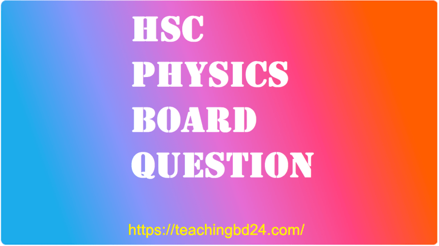 HSC EV Physics 2nd Paper Question 2017 Dhaka Board