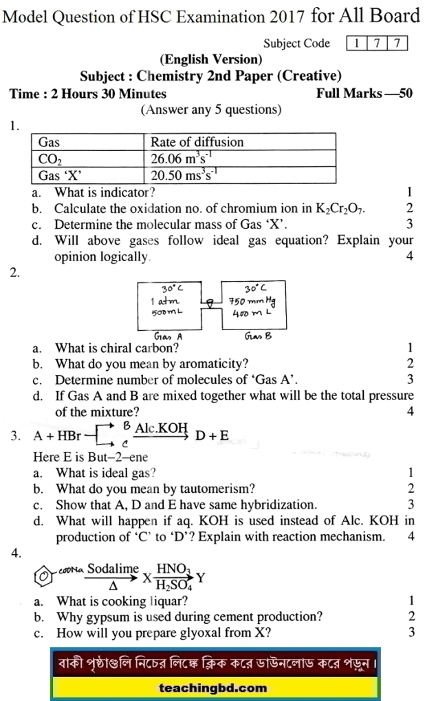 EV Chemistry 2 Suggestion and Question Patterns of HSC Examination 2017-7