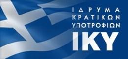 iky-logo-web-2014x400x550