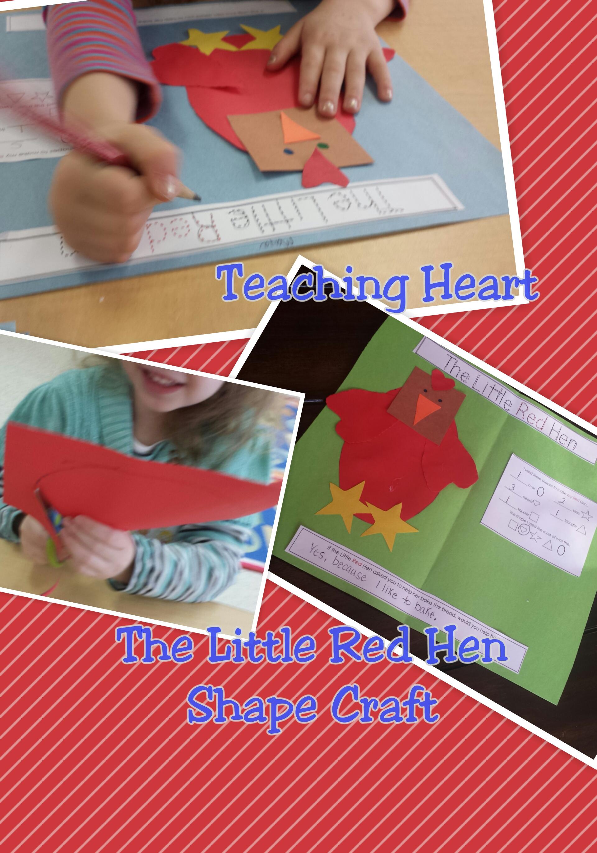 The Little Red Hen Teaching Heart Blog