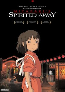 Cover art for Miyazaki's Spirited Away