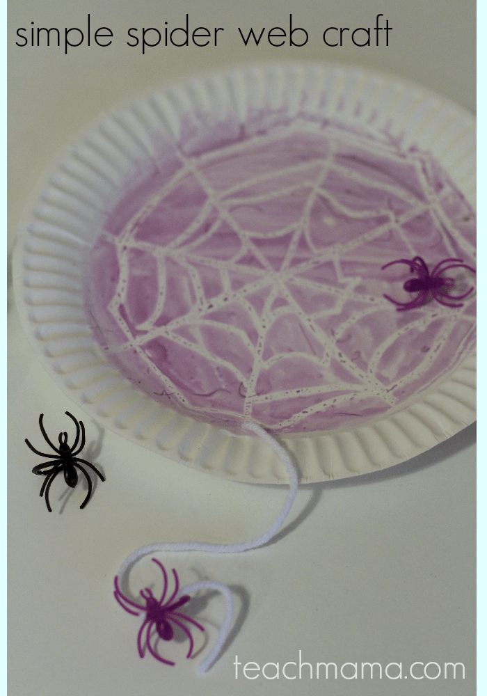 simple spider web craft: perfect for Halloween class party | teachmama.com