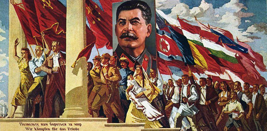 anthem and propaganda