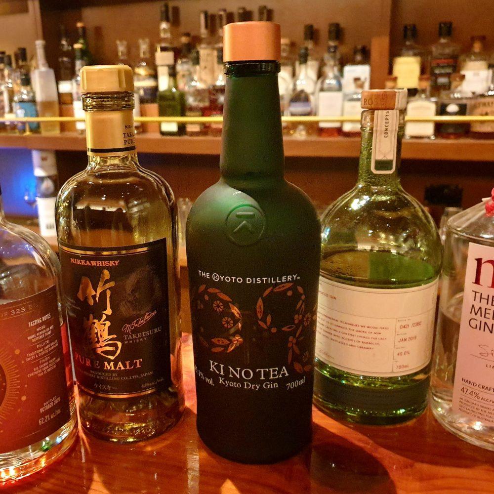 KI NO TEA gin reivew The Elysian Whisky Bar in Melbourne