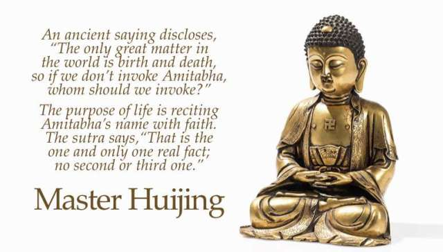 Master Huijing's Dharma Words about the Purpose of Life