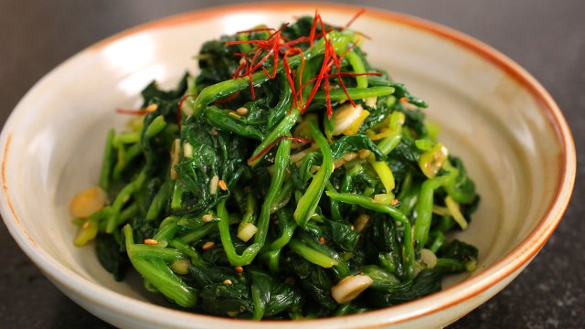 Pickled Spinach