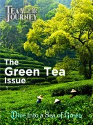 The Green Tea Issue
