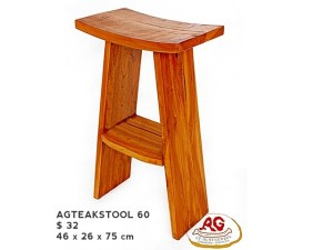 Japanese Bar Stool
