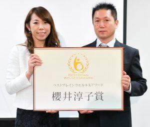 櫻井淳子氏と代表・小川清貴
