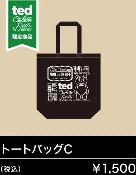 cont_3_item_16