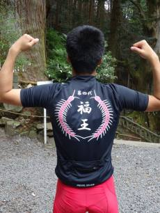 tenguzaka2016-1-4
