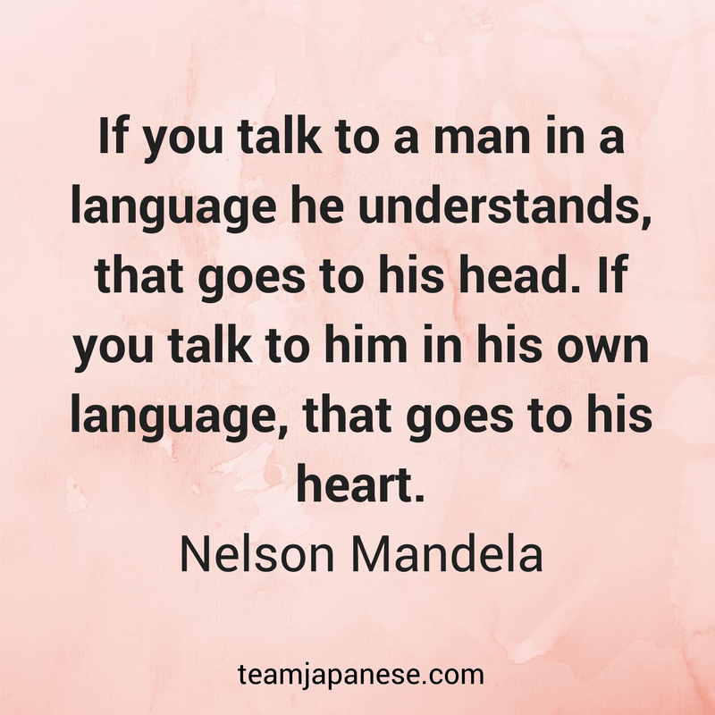 Quotes About Learning Gorgeous 48 Inspirational Quotes About Language Learning Team Japanese