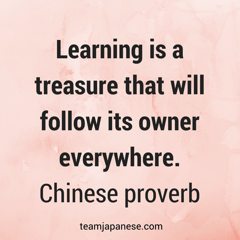 Learning is a treasure that will follow its owner everywhere. Chinese Proverb. Visit Team Japanese for more motivational and inspirational quotes about language learning.