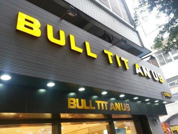 The Trifecta! ~~~funny sign fails