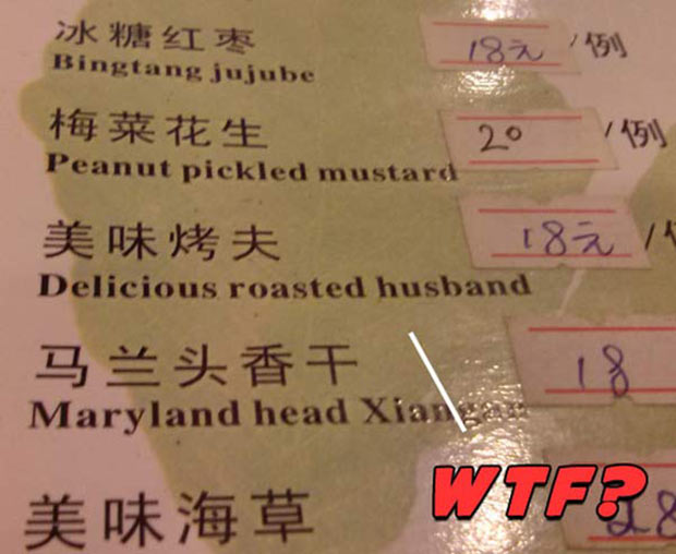 33 Funny Pics and Memes of the Day ~ Funny Chinese food menu lost in translation roasted husband