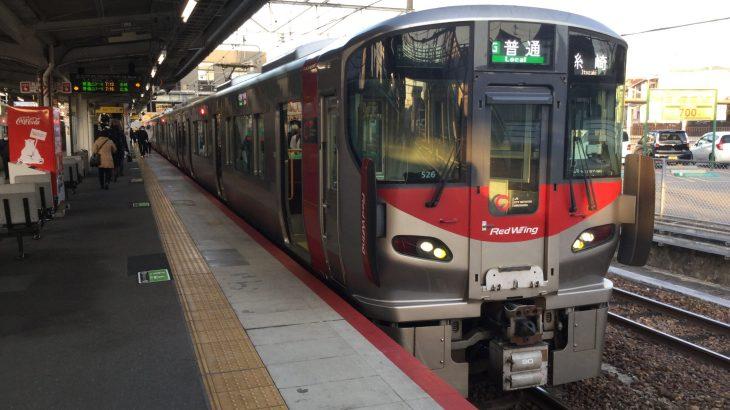 【2021年春ダイヤ改正】JR西日本広島地区のダイヤ改正について紹介!