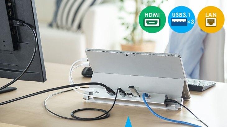 【安価!】USBなどを増やせる!Surface用ドッキングステーション!