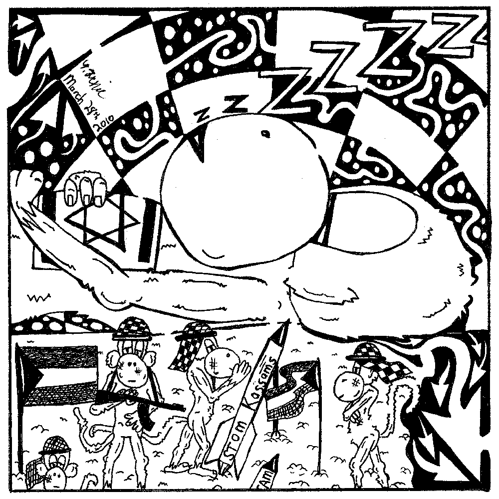 Political maze   cartoon of gaza situation
