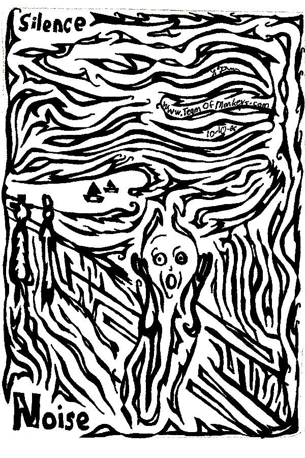 Maze cover for Edvard Munch, SCREAMAZING