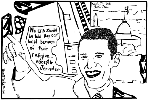 maze cartoon of Obama on ground zero and building in Jerusalem