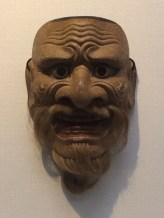 Noh Mask: O'akujo, Edo Period, 17th-18th Century.