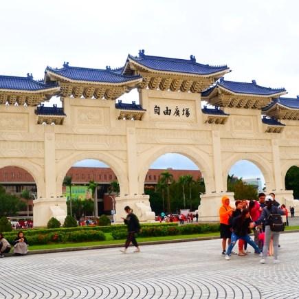 Chiang kai shek hall team uy