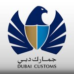 logo-dubai-customs