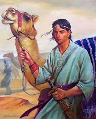 Las escrituras y Nefi