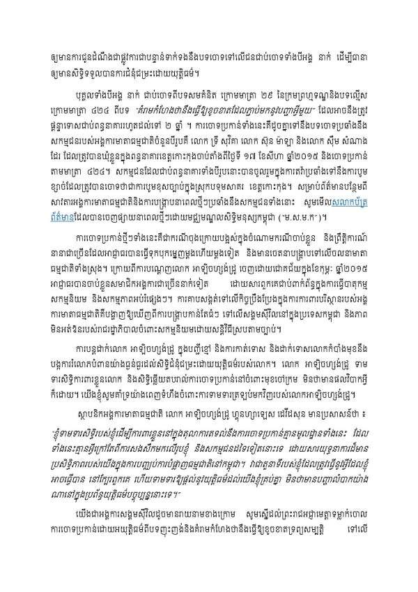 605_201jcdsfmnk_kh_Page_2