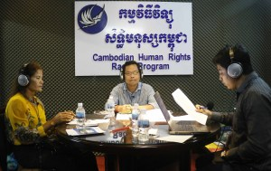 Human Rights Radio Program: Resolution on Temporary Settlement on State Property in City, Town, and Urban