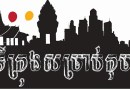 Press release: City for Children – Celebrating International Children's Day in the Urban Poor Settlements of Phnom Penh