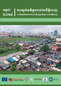 THE PHNOM PENH SURVEY: A Study on Urban Poor Settlement in Phnom Penh