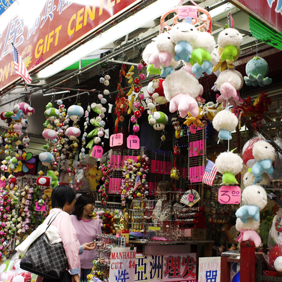 Chinatown, NYC