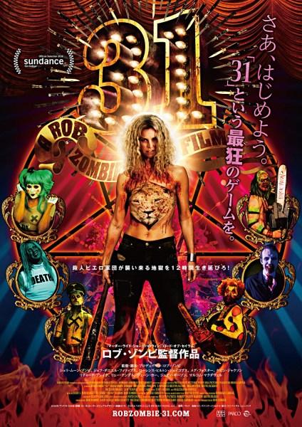 31 JP Poster