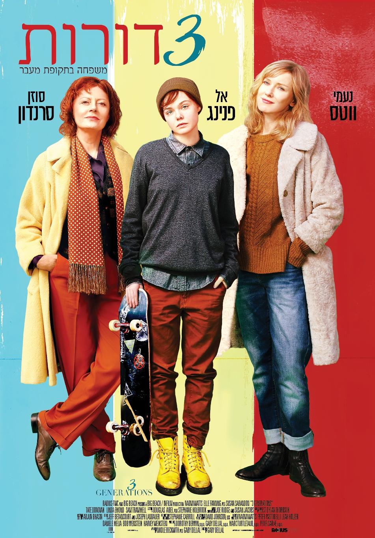 3 generations movie trailer teaser trailer