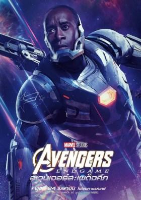 Avengers 4 (2)
