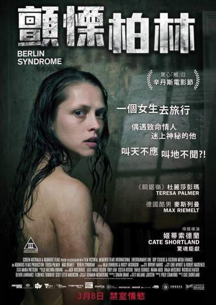 Berlin Syndrome Hong Kong Poster